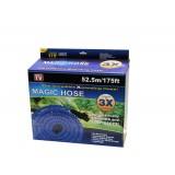 Magic Hose (X-Hose) Шланг для полива 52,5 метров + насадка-распылитель