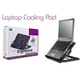 Ergostand Подставка для ноутбука с кулером Охлаждающая подставка