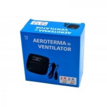 Обогреватель WM-201 200W Автодуйка Aeroterma si ventilator