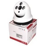 Камера видеонаблюдения AHD-8305I (2MP-3,6mm)