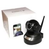 Камера видеонаблюдения IP X100