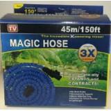 Magic Hose (Xhose) Шланг для полива 45 метров + насадка-распылитель