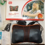 Massage pillow for home and car MJY-818 Массажная подушка для дома и машины