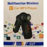 FM модулятор G27 (200)