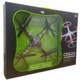 Квадрокоптер Pioneer CD622/623W WiFi (24)