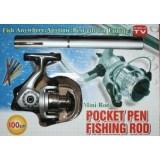 Карманная ручка-удочка Pocket Fishing Rod и катушка (60)