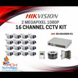 Набор видеонаблюдения 16kit (1)