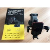 MM-02 Автомобильный держатель телефона (50)
