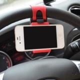 MOBILE HOLDER Держатель на руль для телефона(200)