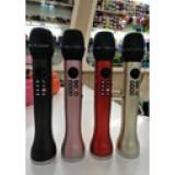 Микрофон 598 L598