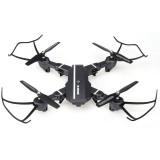Квадрокоптер H12 8817 DRONE(24)