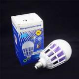 Антимоскитная лампа-светильник от комаров Mosquito Killer Lamp (100)