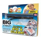 Big Vision Увеличительные очки Лупа Биг Вижн