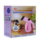 Handheld Garment & Facial Steamer Ручной отпариватель для одежды и лица
