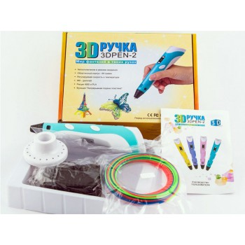 3D Pen 2 3D Ручка c LCD дисплеем