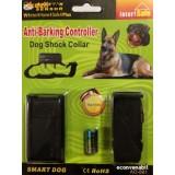 Antilai АО 881 Электронный ошейник от воя лая собак с током Антилай АО 881