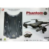 Квадрокоптер Phantom D5H