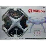 Квадрокоптер 1 000 000