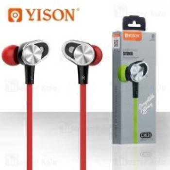 Наушники YISON CX620 проводные