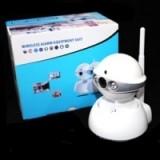 Камера видеонаблюдения IP YYZ100S