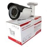 Камера видеонаблюдения T-7025-42(2MP-4mm)