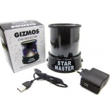 "Star Master (Стар Мастер) с USB-кабелем и адаптером Светильник проектор ночник ""Звёздное небо"""