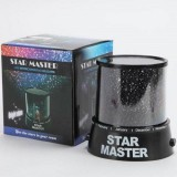 """Star Master (Стар Мастер) с USB-кабелем Светильник проектор ночник """"Звёздное небо"""""""