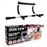 Iron Gym (Айрон Джим) Тренажер-турник для дома
