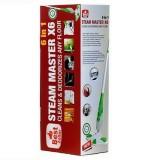 Steam Master H2O Mop X6 (Стим Мастер Икс 6) Паровая швабра пароочиститель