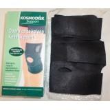 Kosmodisk support Knee Support (Космодиск для колена) наколенник