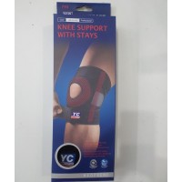 Knee support with stays YC 733 Наколенник (бандаж) стабилизатор для коленной чашечки со спиральными ребрами жесткости
