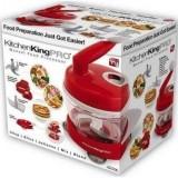 Kitchen King Pro (Китчен Кинг Про) Универсальный ручной кухонный комбайн измельчитель