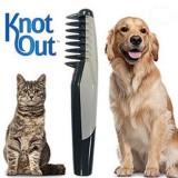 Knot Out Электрическая щетка для вычесывания животных Большая