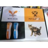 Pet clipper BZ 806 Машинка для стрижки животных
